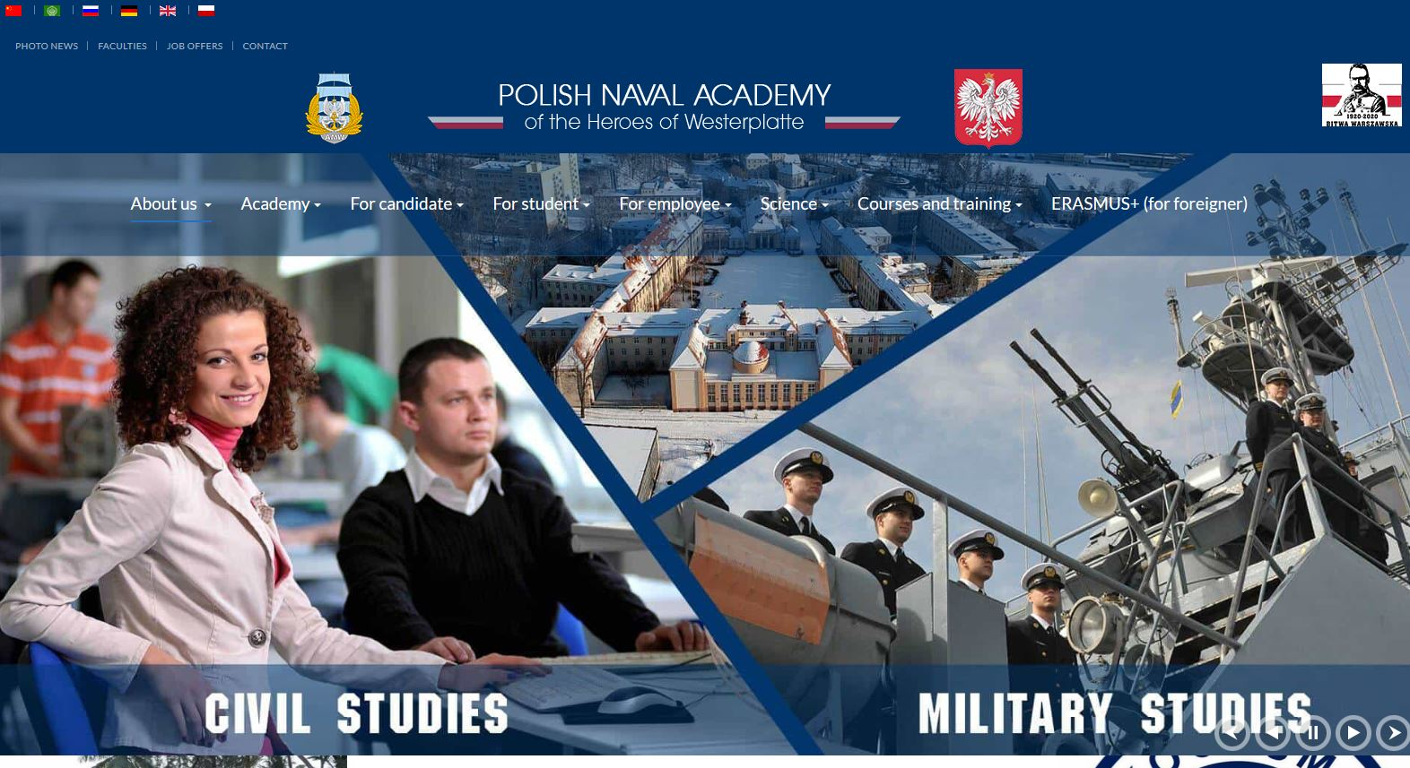 Polish Naval Academy of the Heroes of Westerplatte