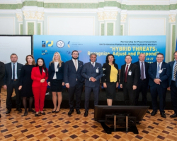 PfPC´s Emerging Security Challenges Working Group leads Conference on Hybrid Threats in Kyiv